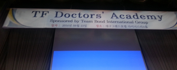 Doctor's TF Academy at the Daeku Grand Hotel!!