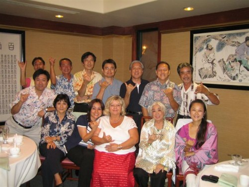 Team Bond Hawaii July 2008 084